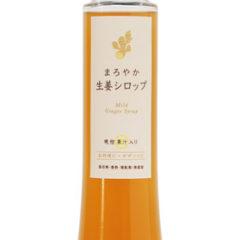 まろやか生姜シロップ 天草産