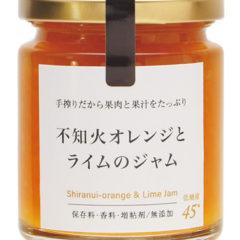 不知火オレンジとライムのジャム 天草産