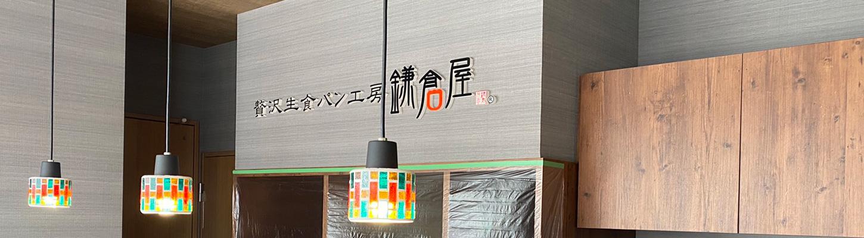 アクセス(新宮店)